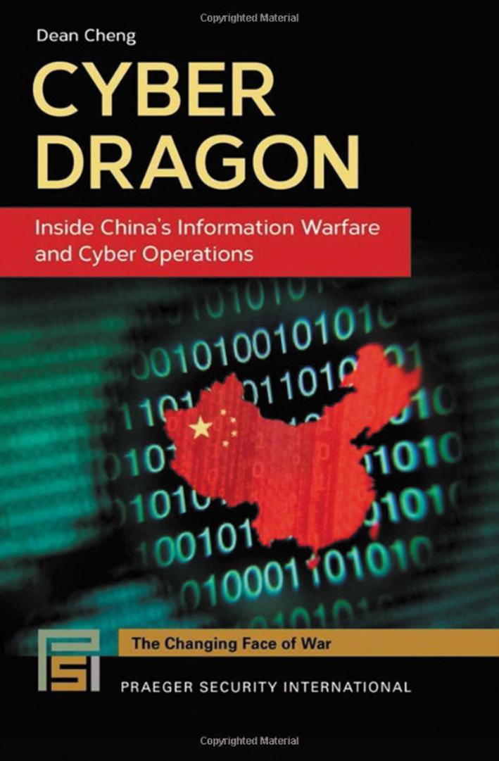 LIBRO_Cyber Dragon